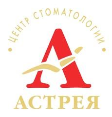 администратор стоматологической клиники вакансии красноярск бесплатной